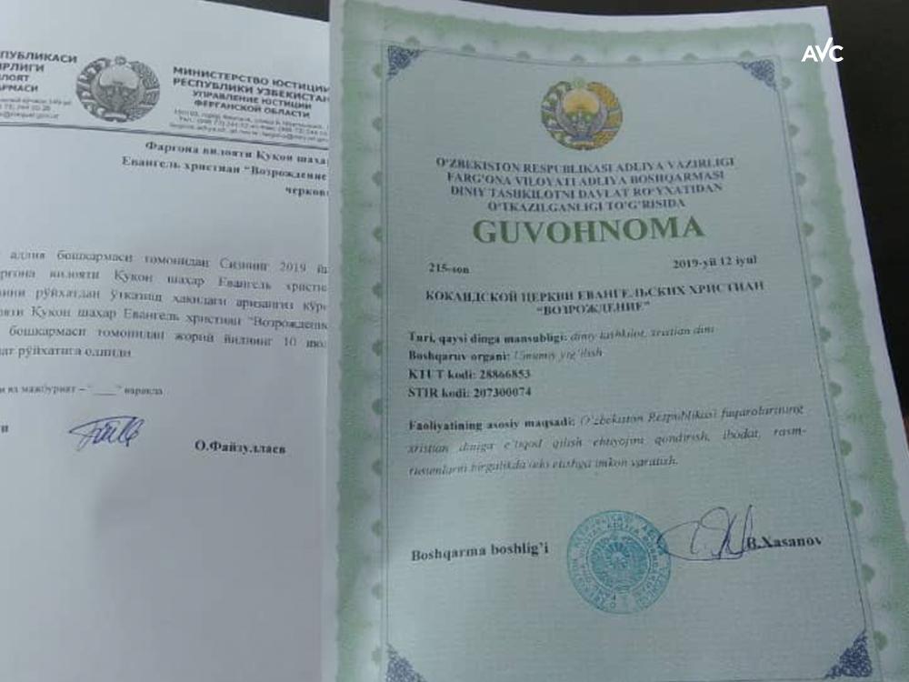 Usbekistan: Registriert